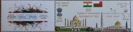 Sultanate Of Oman 2016 MNH Stamp - 60 Years Of Oman & India Diplomatic Ties - Oman