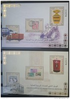 OMAN 2016 MNH Stamps - Full Set Of 2 Sheetles -  GOLDEN JUBILEE OF OMANI POSTAL SERVICES - Oman