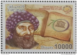 Iraq 2016 NEW MNH Stamp - 70th Anniv UNESCO - International Year Of Light - Arab Scientist HASSAN IBN ALHAITHEM - Iraq