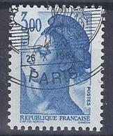 No:  2320 0b - Used Stamps