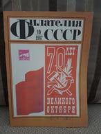 Russia  Magazine USSR Philately 1987  Nr.10 - Livres, BD, Revues