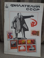 Russia  Magazine USSR Philately 1980  Nr.11 - Livres, BD, Revues