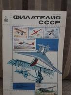 Russia  Magazine USSR Philately 1982  Nr.3 - Livres, BD, Revues