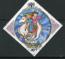 MONACO- Y&T N°991- Oblitéré - Mongolie