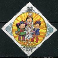 MONACO- Y&T N°992- Oblitéré - Mongolie