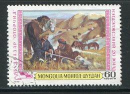 MONACO- Y&T N°1023- Oblitéré - Mongolie