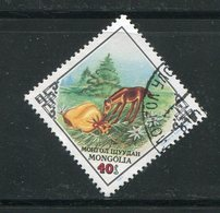 MONACO- Y&T N°1219- Oblitéré (cheval) - Mongolie