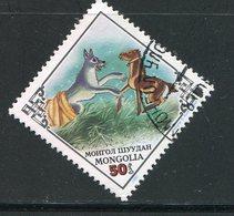 MONACO- Y&T N°1220- Oblitéré (cheval) - Mongolie