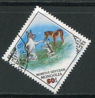 MONACO- Y&T N°1221- Oblitéré (cheval) - Mongolie