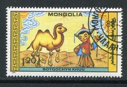 MONACO- Y&T N°1595- Oblitéré - Mongolie