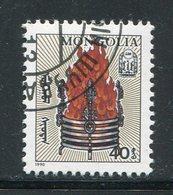 MONACO- Y&T N°1752- Oblitéré - Mongolie
