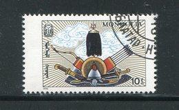 MONACO- Y&T N°1750- Oblitéré - Mongolie