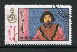 MONACO- Y&T N°1720- Oblitéré - Mongolie