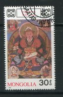 MONACO- Y&T N°1712- Oblitéré - Mongolie