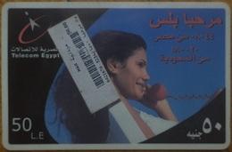 Egypt Telecom Marhaba PLus 50 LE Prepaid Card -Used (with White Frame) (Egypte) (Egitto) (Ägypten) (Egipto) - Egipto