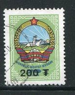 MONACO- Timbre Oblitéré - Mongolie