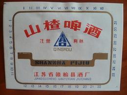étiquette Ancienne Brasserie  SHANZHA PIJIU Chine - Bière