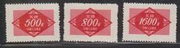 PR CHINA Scott # J12-14 MNG - 1949 - ... People's Republic