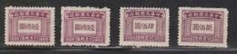 REPUBLIC OF CHINA Scott # J96, J98, J100 MNG - 1945-... Republic Of China