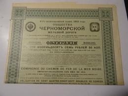 ACTIONS Compagnie Du Chemin De Fer De La Mer Noire  1913 - Russland