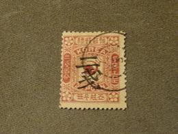 Corée 1902 Avec Surcharge - Corée (...-1945)