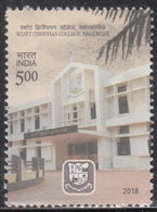 INDIA 2018   SCOTT CHRISTIAN COLLEGE, NAGERCOIL 1v Education, Architecture, MNH(**) - Inde