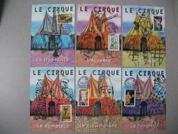Carte-Maximum 2008 - N° 4216 à 4221 - Cartoline Maximum