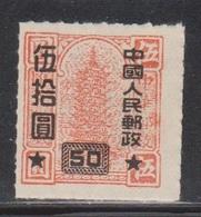 PR CHINA Scott # 113 MNG - Unused Stamps