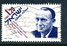 Israel 1993 Y&T 1217 ° - Israel