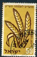 Israel 1958 Y&T 141 ° - Israel