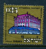 Israel 1970 Y&T 420 ° - Israel