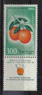 Israel 1956 Fruit Y.T. 112 ** - Israel