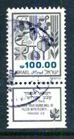 Israel 1984 Y&T 906 ° (sans Phosphore ?) - Israel