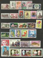 Congo - Petite Collection D'oblitérés - Timbres