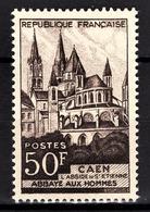 FRANCE 1951 -  Y.T. N° 917 - NEUF** /5 - France