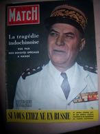 PARIS MATCH N°85 1950 Indochine General Juin Errol Flynn - General Issues