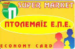 GREECE - Ptolemais Super Market(Ptolemaida), Member Card, Sample - Autres Collections