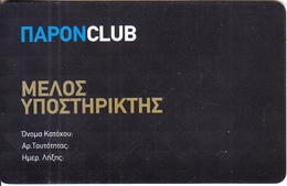 GREECE - Paron Club(health Card), Member Card, Unused - Autres Collections