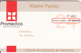 GREECE - Promedica(health Card), Member Card, Unused - Autres Collections