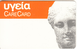 GREECE - Health-Mayo(health Card), Member Card, Sample - Autres Collections