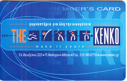 GREECE - Kenko(Gym), Member Card, Used - Autres Collections