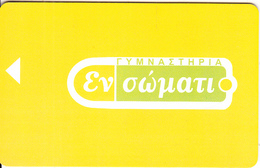 GREECE - En Somati(Gym), Member Card, Unused - Other Collections