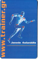 GREECE - Trainer/Jannis Aslanidis(Gym), Member Card, Unused - Autres Collections
