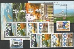 Taiwan Republic Of China Nice Stamps Very Fine MNH No Faults - 1945-... Republic Of China