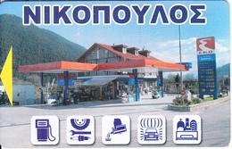 GREECE - EKO Nikopoulos(Karpenisi), Member Card, Used - Unclassified