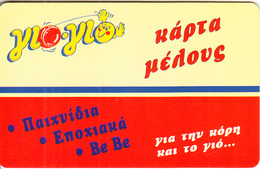 GREECE - Yo Yo, Member Card, Used - Autres Collections