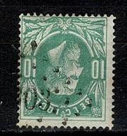 Belg.  30  Pt 303 Quaregnon  COBA + 5 - 1869-1883 Leopold II