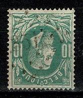 Belg.  30  Pt 351  Termonde  COBA + 6 - 1869-1883 Leopold II