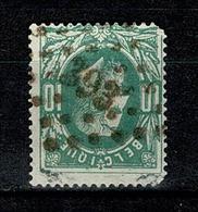 Belg.  30  Pt 393  Wavre  COBA + 3 - 1869-1883 Leopold II