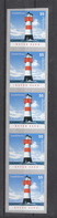 BRD ** 2413 Roter Sand Selbstklebend 5er Streifen Eine Marke Mit Nummer - Unused Stamps